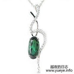 Free-form Green Tourmaline Pendant